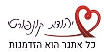 יהודית קונפורטי Logo